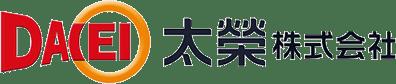 太榮株式会社